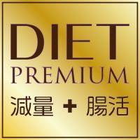 dietpluslogo