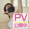 PV公開中アイコン